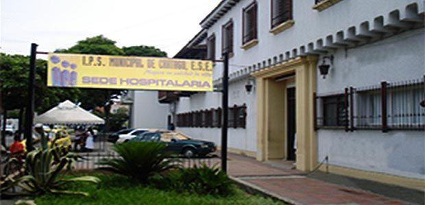 Nuevo puesto de salud en Cartago sí se construirá, pero en menor proporción a lo proyectado