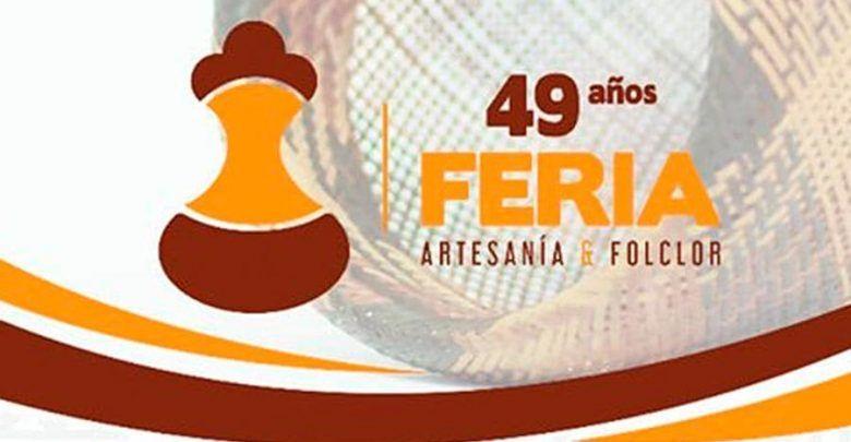 Hoy inicia la Feria de Artesanía y Folclor en Armenia