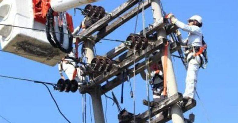 Servicio de Energía en Pereira será suspendido en algunos sectores