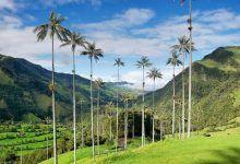 150.000 Turistas se esperan que visiten el departamento del Quindío en esta temporada vacacional de fin de año.
