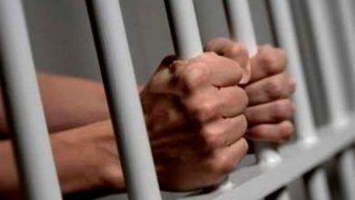 Judicializan a cuatro personas por venta de  estupefacientes cerca de escuelas y colegios de Pereira
