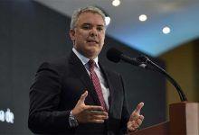Gobierno nacional ampliará en 140 mil nuevos cupos programa 'Jóvenes en Acción'