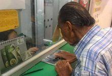 Adultos mayores de Cartago pueden cobrar desde hoy la nómina de septiembre