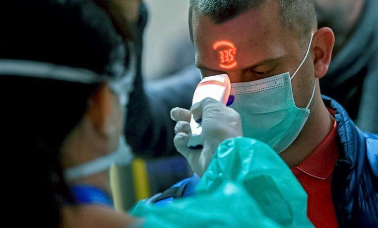 Colombia roza los 40.000 casos de contagio de Coronavirus