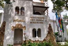 Infivalle aprobó crédito por 35 mil millones a la Gobernación del Valle