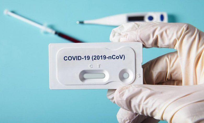 Están falsificando pruebas COVID-19 en Pereira