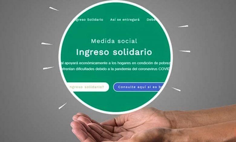 Buscan a los siguientes beneficiarios de Ingreso Solidario en Cartago