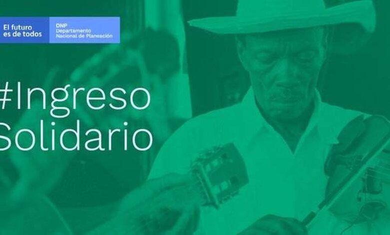 Nuevos valores del Ingreso Solidario de aprobarse la reforma tributaria