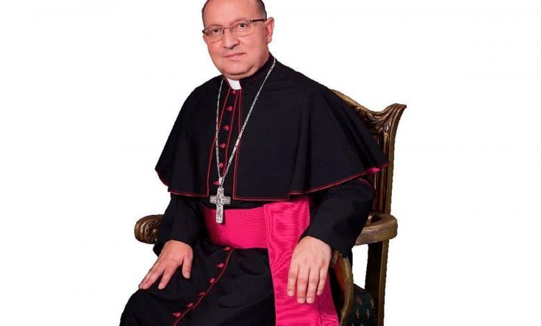 obispo de cartago nombrado por el papa francisco